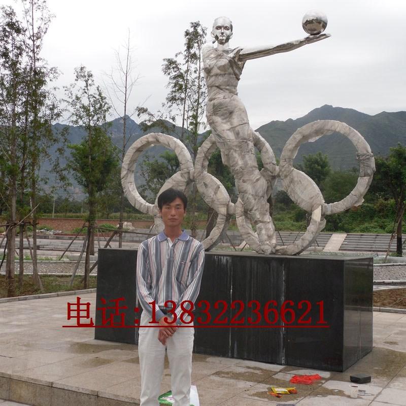 金属奥运人物雕塑制作厂家